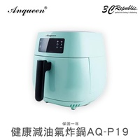[預購]  Anqueen 氣炸鍋 健康 減油 烘焙 快速