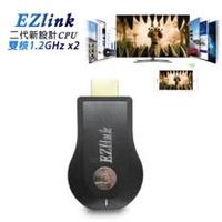 限時限量【二代超清款】雙核EZlink無線影音鏡像器(送3大好禮)