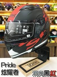 ~任我行騎士部品~SBK SV Pride 炫耀者 消光黑紅 可樂帽 可掀 上掀 雙鏡片 輕量化 速百克