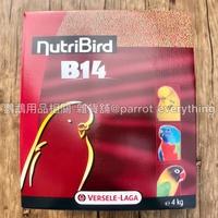 ❆比利時凡賽爾滋養丸系列❆B14❆鸚鵡用品相關 - 雜貨舖