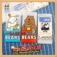 We bare bear Mobile Shell IPHONE6 American We are Apple 7 Bears full cell phone protective case