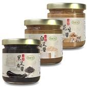 《樸優樂活》經典好醬組(石磨黑芝麻醬180g+白芝麻醬180g+花生醬180g)