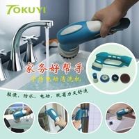 電動清潔刷 充電式手持電動洗碗刷小型清洗機瓷磚浴缸汽車清潔刷廚房清洗刷子 玫瑰女孩