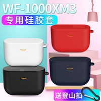 Headphone coverSONY WF-1000XM3 shell headphone bag protective case carrying noi