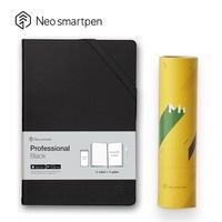 Neo smartpen M1 智慧辦公組黃色