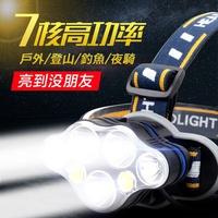 ■七燈爆亮 超遠射 大功率LED頭燈 釣魚頭燈 登山燈 戶外燈 礦燈 手電筒 T6強光頭燈 8檔