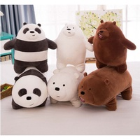 MINISO WE BARE BEAR PLUSH TOY Bear Doll Gift