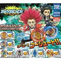 全套6款【日本正版】戰鬥陀螺 轉蛋版 V9 扭蛋 轉蛋 陀螺 爆裂世代 BEYBLADE 玩具 - 873171