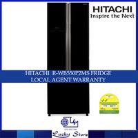 HITACHI R-WB550P2MS 3 DOOR 2 TICKS 445L FRIDGE * LOCAL AGENT WARRANTY * FREE DELIVERY * FREE GIFT
