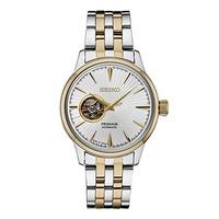 (Seiko Watches) Seiko Men s Presage Automatic Cocktail Time White Dial Two-Tone Dress Watch - Mod...