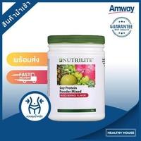 Amway Protein Berry Flavor โปรตีน กลิ่นเบอร์รี่ โปรตีนสกัดจากถั่วเหลือง โปรตีนแอมเวย์ (สินค้านำเข้าจากมาเลย์)