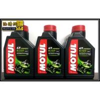 【油購網】Motul 4T 5100 10w50  犘特 機車 機油 4行程 MA2  酯類 15w50 10w30
