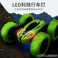 兒童玩具車遙控汽車充電動翻轉特技車翻斗車越野男孩無線遙控車QM 《YOGO》