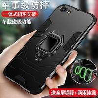 case vivo๑▣Vivoy83 mobile phone shell Vivo y71 Protection Silicone Sleeve v1732