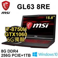 """微星 GL63 8RE-850TW 15.6""""i7-8750H/8G/256G+1TB/GTX1060/WN10"""