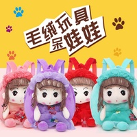 【smiggle bag】℡Korean edition cartoon cute Baby backpack boys and girls mini