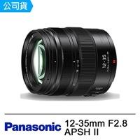 【Panasonic 國際牌】VARIO G X 12-35mm F2.8 II(公司貨)