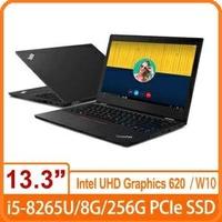 【滿3000點數10%回饋】 聯想 Lenovo ThinkPad L390 20NRCTO1WW 13.3吋商務筆電  13.3吋/i5-8265U/8G D4 2400/256G SSD/W10/3Y