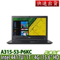 Acer A315-53-P6KC 15.6吋HD/4417U/4G/1TB/Win10 超值輕薄文書機 加碼送:美型耳機麥克風/三合一清潔組/鍵盤膜/滑鼠墊/八爪散熱座