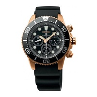 SEIKO PROSPEX SOLAR SSC618P1 STAINLESS STEEL ROSE GOLD BLACK MENS WATCH