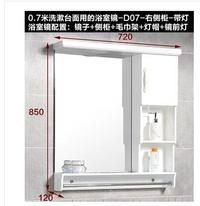 鏡子化妝鏡浴室鏡櫃壁掛衛生間洗手鏡子浴室邊側浴室鏡帶置物架燈 DF 都市時尚