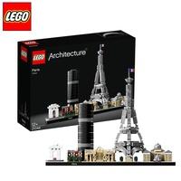 【xxw】樂高拼裝積木玩具建筑系列埃菲爾鐵塔倫敦巴士上海長城巴黎21044