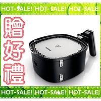 《原廠配件》Philips HD9980 飛利浦 氣炸鍋專用 可拆式防煙炸籃 ( HD9230/HD9220可適用 )