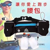 水壺運動腰包 AONIJIE 跑步腰包 雙水壺 號碼帶 適合戶外運動 路跑 馬拉松 登山 自行車 釣魚