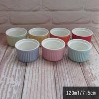 【Daylight】福利品-圆形陶瓷120cc布丁杯烤皿/烤杯/陶瓷杯/烤盅/烤布丁/烤碗/舒芙蕾