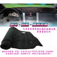 HONDA(喜美)CIVIC、CRV-4、FIT等汽車加大型專用短毛儀表板避光墊