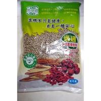 白胡椒原粒(600g)