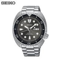นาฬิกา SEIKO PROSPEX AUTOMATIC รุ่น SRPC23K