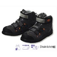 阪神質地TS-923氈釘鞋高cut型號(魔術)[氈釘鞋底]S Ebisu3