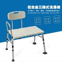 老人洗澡凳淋浴椅浴室凳子防滑老年殘疾人洗浴沐浴椅孕婦洗澡凳