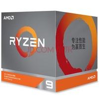 AMD 锐龙 R9 3900X R7 3800X 3700X AM4接口 盒装CPU 台式电脑处理器 AMD R9 3900X 12核24线程