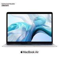 【免卡分期24期】2018 MacBook Air 13吋  第八代 i5 / 8GB / 256GB / 1.6GHz