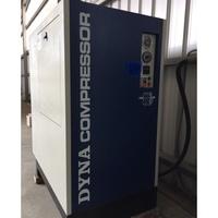[限面交自取]DYNA  7.5HP定頻氣冷螺旋式空壓機  DS40-5.6