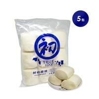 ►初鹿牧場-純鮮奶饅頭5包組 (含運組)