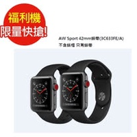 福利品_Apple Watch Sport 42mm錶帶(3C633FE/A)(黑) (七成新B)