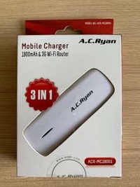 AC Ryan Mobile Charger & Wi-Fi Router