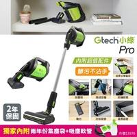【英國 Gtech 小綠】Pro 專業版集塵袋無線除蹣吸塵器