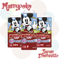 (Pants - L/44 x 4 or Pants - XL/38 x 4) Mamypoko Disney Mickey Edition Diapers / Carton Sales / Japan Domestic Stock