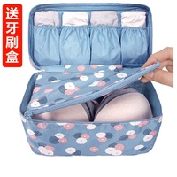 Their integrated finishing bag travel portable bra storage box cosmetic bag for washing lingerie wat