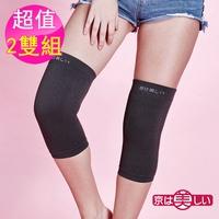 【京美】健康銀纖維護膝(2雙組)