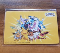 Pokomon series ezlink cards
