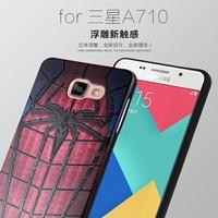 三星 A7 2017 A720 MyColors 3D立體彩繪皮質浮雕軟套 Samsung A7 2017 男女潮款卡通可愛手機殼 彩繪浮雕保護套 防摔軟膠套