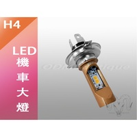 【ODM】H4 大燈 LED 無風扇 HS1 LED大燈 H4 機車大燈 大燈 勁戰 BWS 雷霆 MANY CUXI
