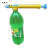 Funny Space Water Gun In Toy Guns Beverage Bottle Interface Plastic Trolley Gun Sprayer Head Water Pressure Outdoor Funny Sports