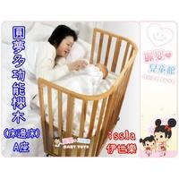 麗嬰兒童玩具館~issla伊世樂-圓夢多功能櫸木大床-親子床邊床(A座).嬰兒床