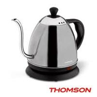 【THOMSON】SA-K02咖啡細口壺304不鏽鋼(0.8ml) 快煮壺